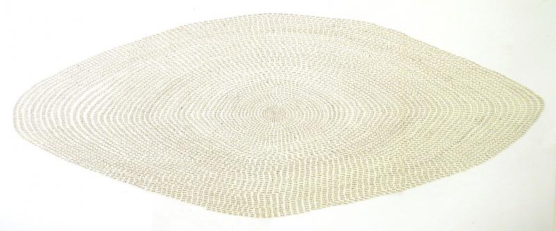 #7992 | Encre sur papier, 40*100 cm